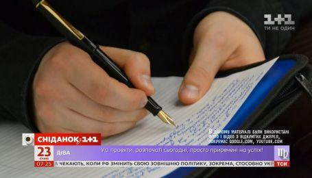 О чем может рассказать почерк человека
