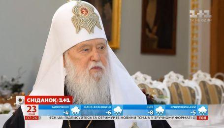 Он посвятил жизнь служению богу из-за гибели отца - история патриарха Филарета