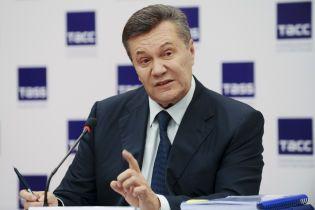 У суді назвали дату оголошення вироку Януковичу