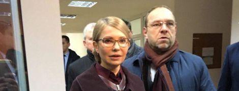 Тимошенко подала документы в ЦИК