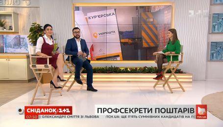 Ирина Гулей об особенностях профессии почтальона