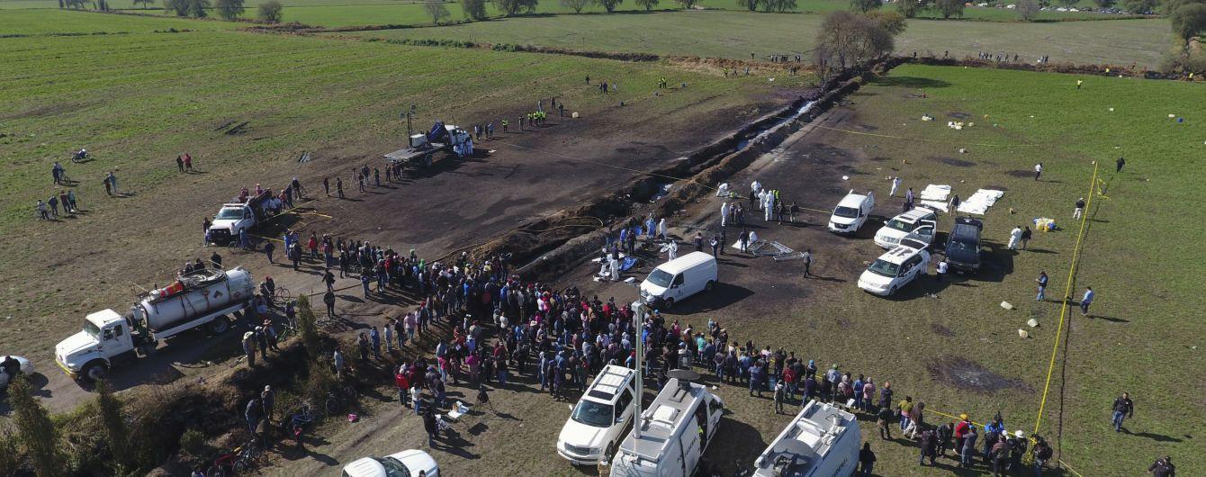 Вибух на нафтопроводі в Мексиці: кількість загиблих майже сягнула 100 осіб