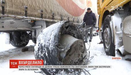 Центр и юг Украины засыпает снегом