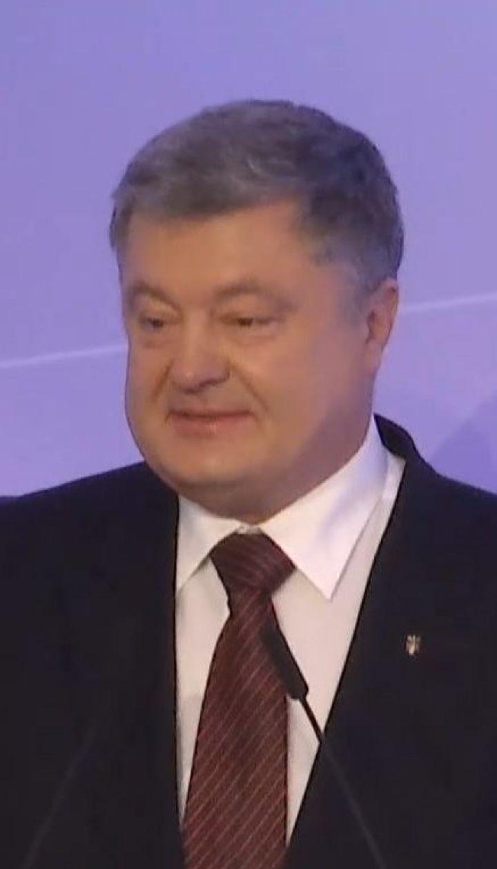 У Давосі Порошенко готується до зустрічей зі світовими лідерами