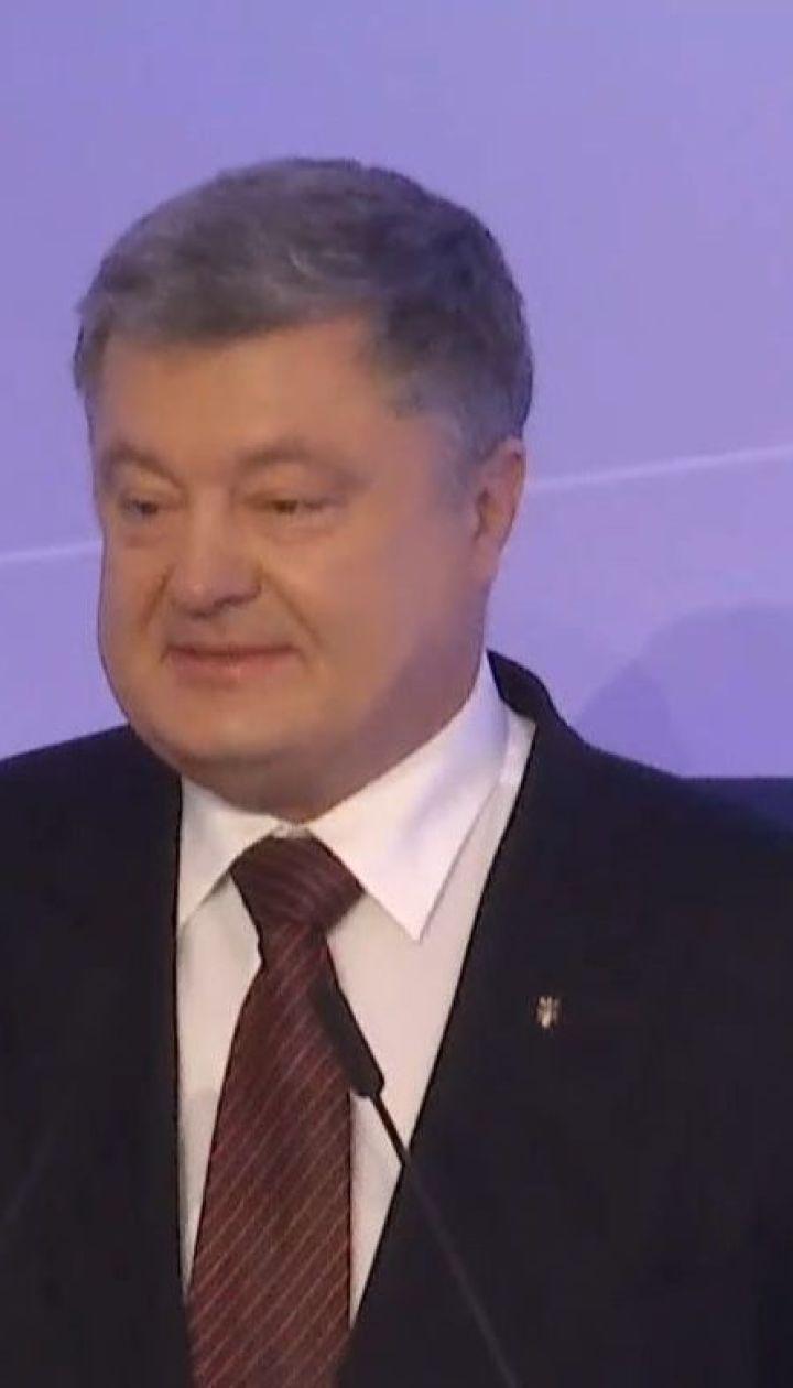 В Давосе Порошенко готовится ко встречам с мировыми лидерами