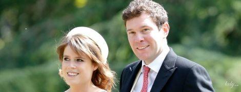 Неужели правда: принцесса Евгения намекнула на свою беременность
