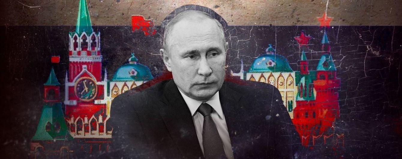 Неизбежный Путин