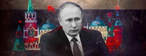 Неминучий Путін