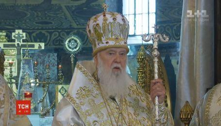 Патріарх Філарет у день свого 90-річчя відправив літургію у Володимирському соборі