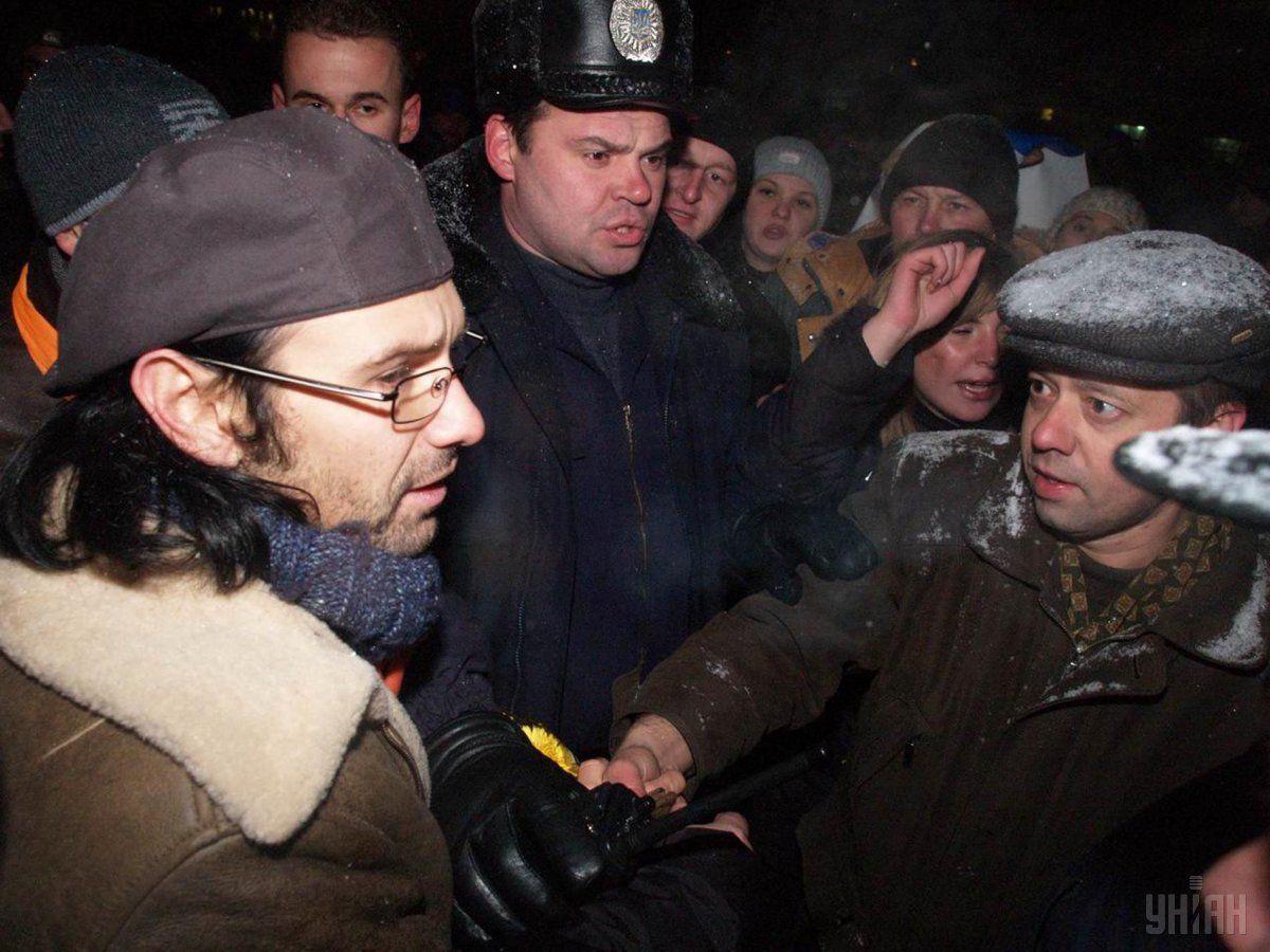 Вакарчук, 2004