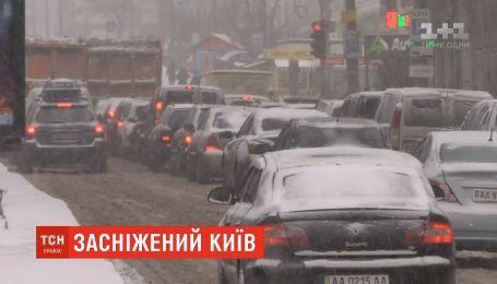 Непогода в Киеве: пройдет ли власть очередное испытание снегом