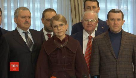 Президентская гонка: Тимошенко подала документы в ЦИК
