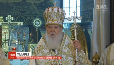 Патриарх Филарет отмечает 90-летие