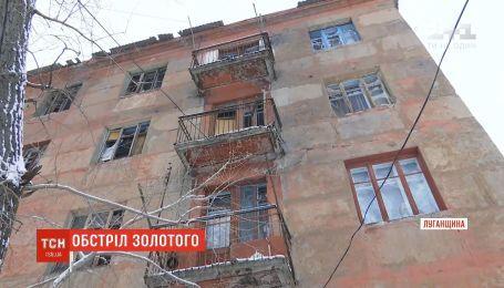 Ситуация на фронте: боевики обстреляли окрестности поселка Золотое-4