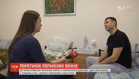 В Киев перевезли воинов, раненых на Светлодарской дуге