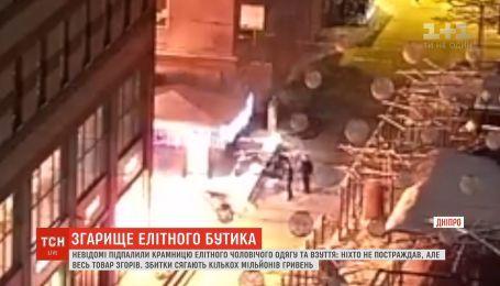 Пепелище на месте магазина: в Днепре неизвестные подожгли элитный бутик