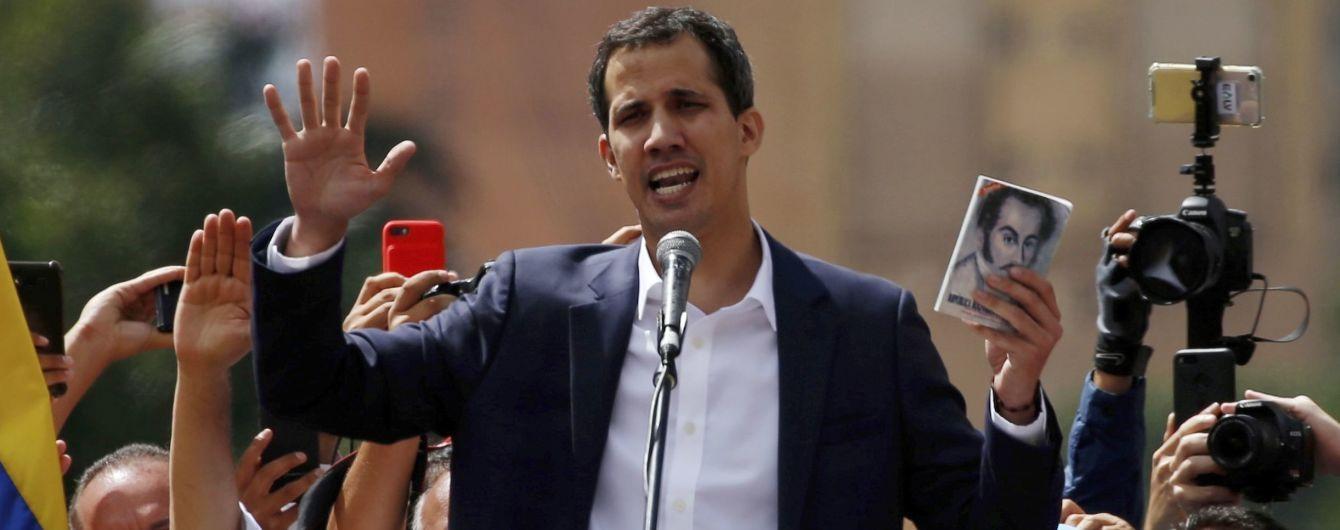 Страны Америки одна за другой начали признавать лидера оппозиции Гуайдо президентом Венесуэлы