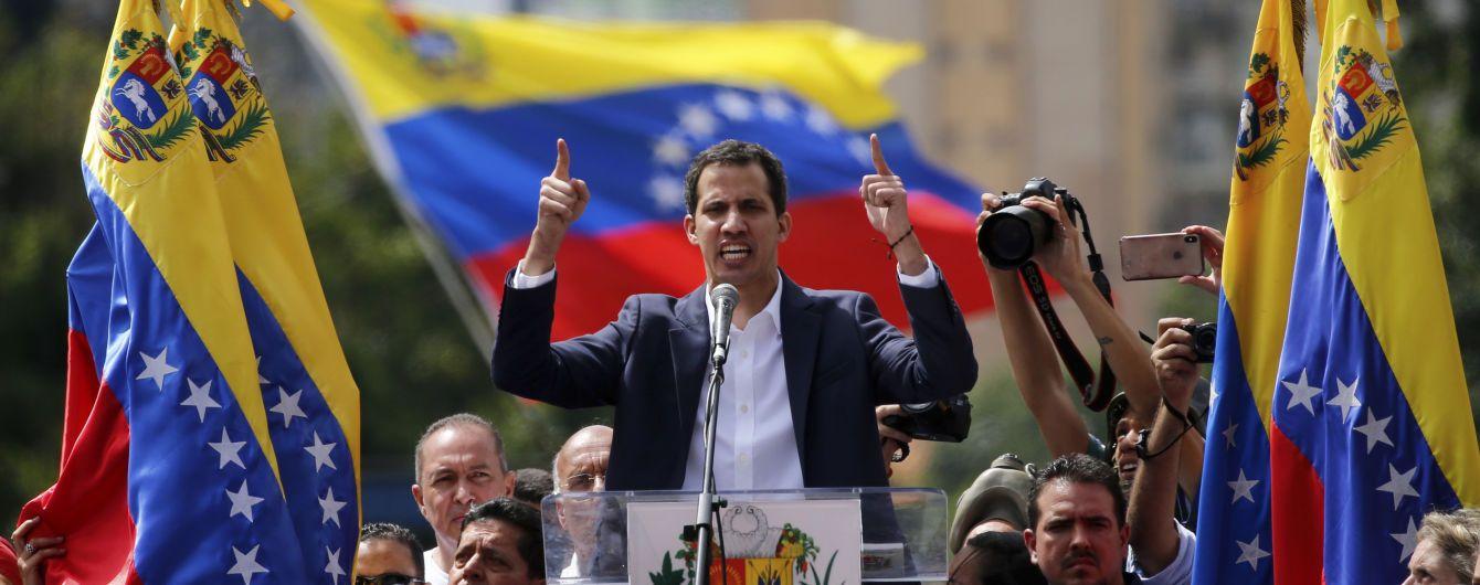 В Венесуэлу доставили первый груз гуманитарной помощи - Гуайдо