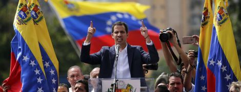 Криза у Венесуелі: численні протести, спроба усунення Мадуро і реакція міжнародного співтовариства