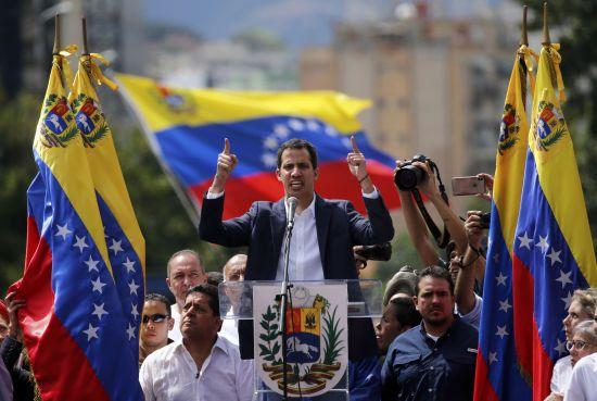 У Венесуелу доставили перший вантаж гуманітарної допомоги - Гуайдо
