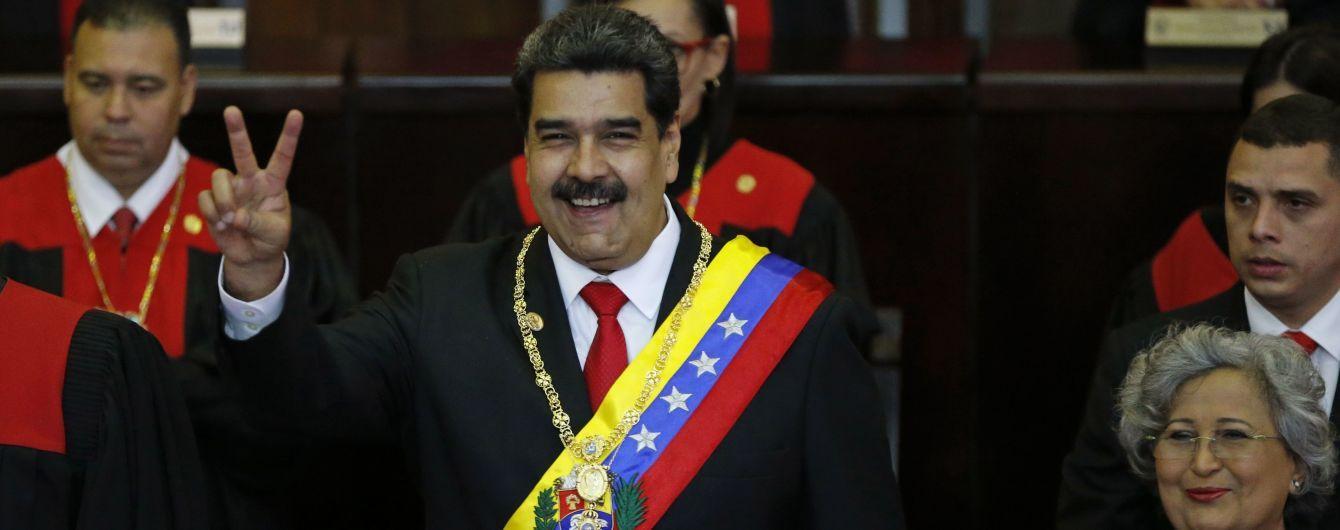 Мадуро оголосив про розірвання дипломатичних відносин із США