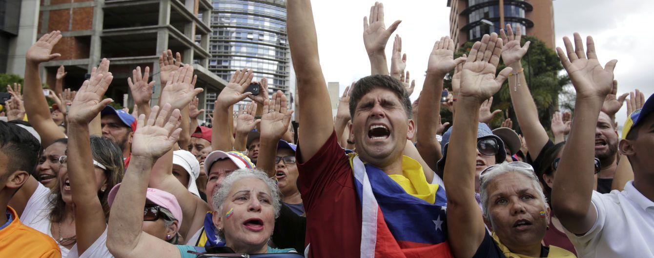 """""""Квазипереворот"""" и """"нарушение конституции"""". Медведев отреагировал на события в Венесуэле"""