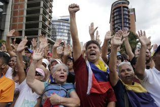 """""""Квазіпереворот"""" та """"порушення конституції"""". Медведєв відреагував на події у Венесуелі"""