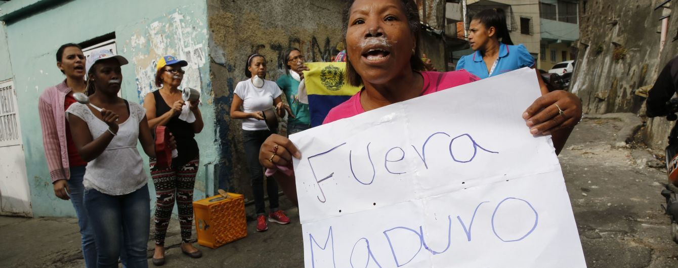 Кризис в Венесуэле: в России заявили о признании Мадуро, в Евросоюзе считают его нелегитимным