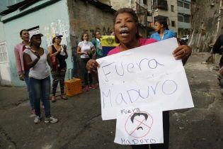 Криза у Венесуелі: у Росії заявили про визнання Мадуро, в Євросоюзі вважають його нелегітимним