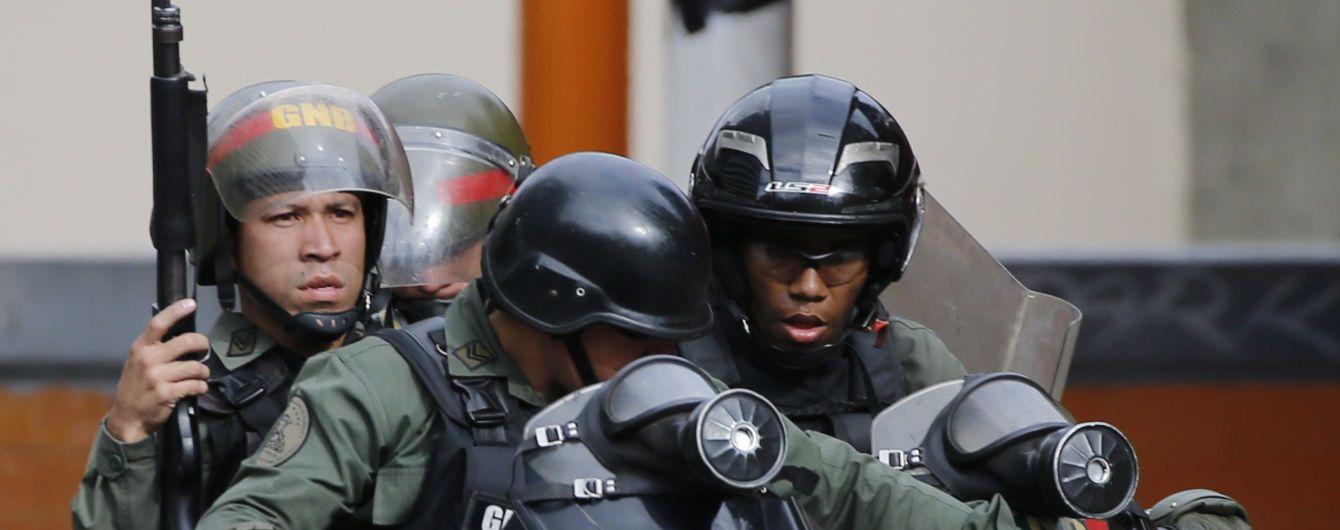 Армия Венесуэлы отказалась признавать лидера оппозиции президентом