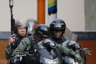 Армія Венесуели відмовилася визнавати лідера опозиції президентом