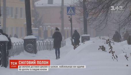 Сніжний циклон найсильніше вдарив по центру та півдню України