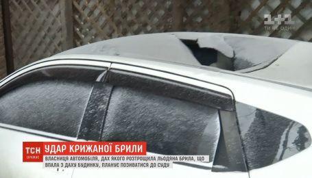Бурульки атакують: на дах автівки впала крижана брила