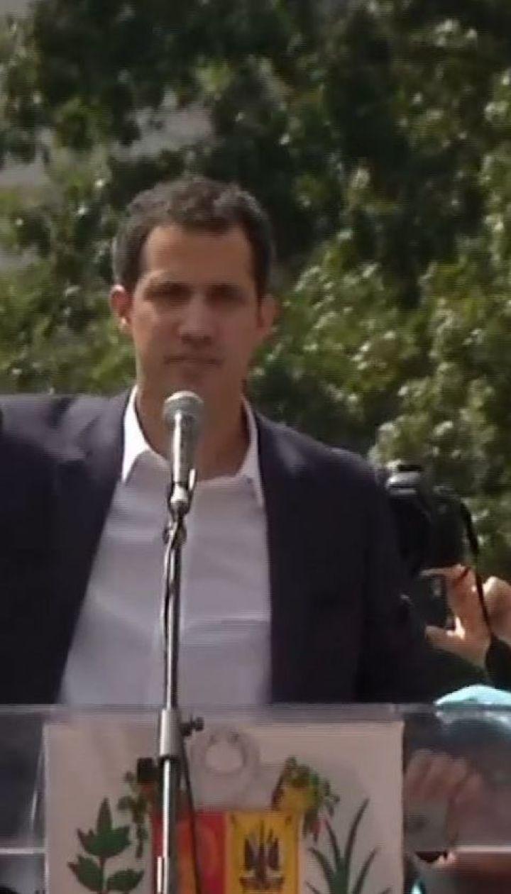 Опозиційний лідер Венесуели визнав себе тимчасовим президентом
