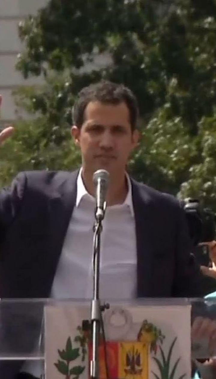 Оппозиционный лидер Венесуэлы объявил себя временным президентом