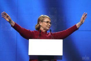"""За Януковича мене попередили про арешт і дали """"зелений коридор""""для того, щоб я покинула країну - Тимошенко"""