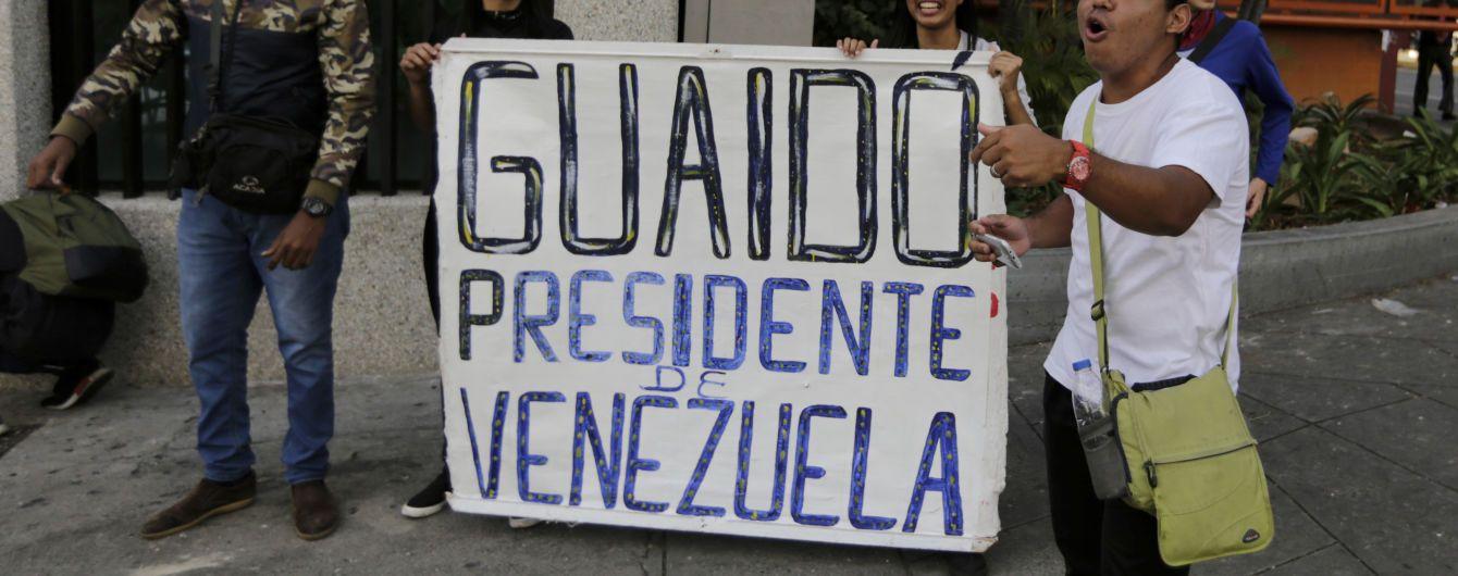 Венесуельський лідер опозиції Гуайдо заявив, що його країна ні з ким не розриває дипвідносини