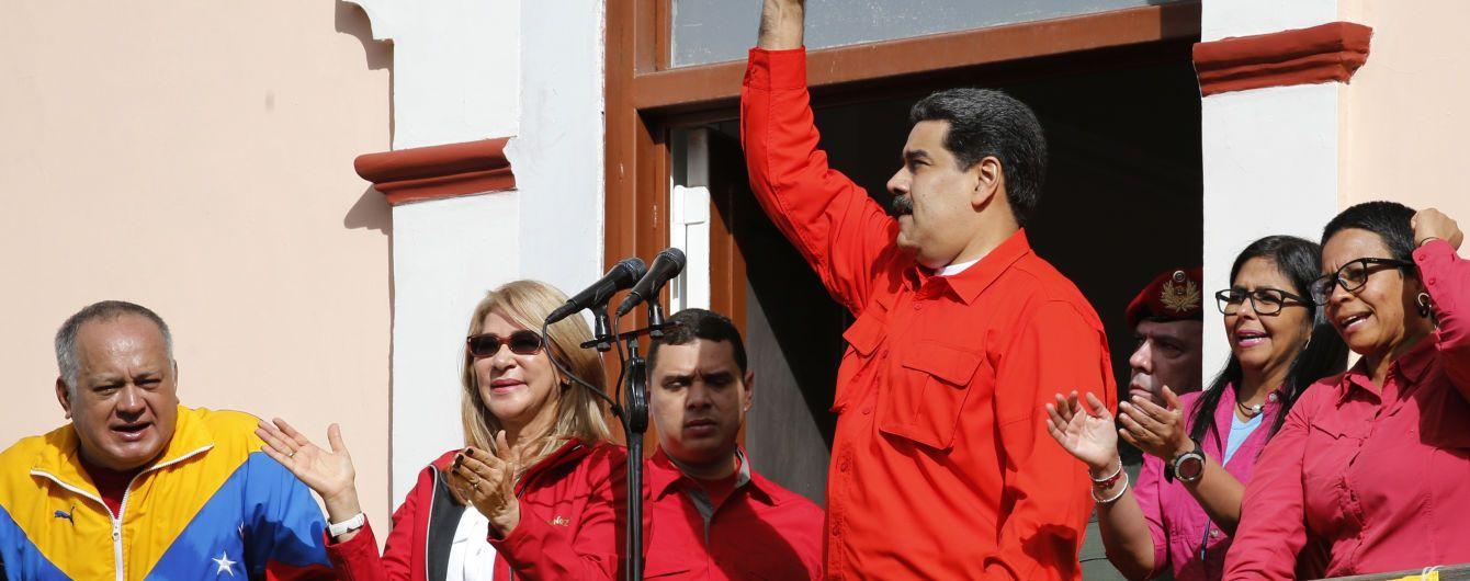 США отказали Мадуро в разрыве дипотношений и будут сотрудничать с Гуаидо