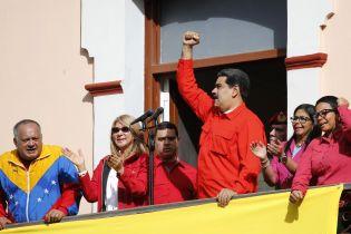 """Мадуро закликав провести """"національний день діалогу"""", щоб виправити ситуацію в країні"""