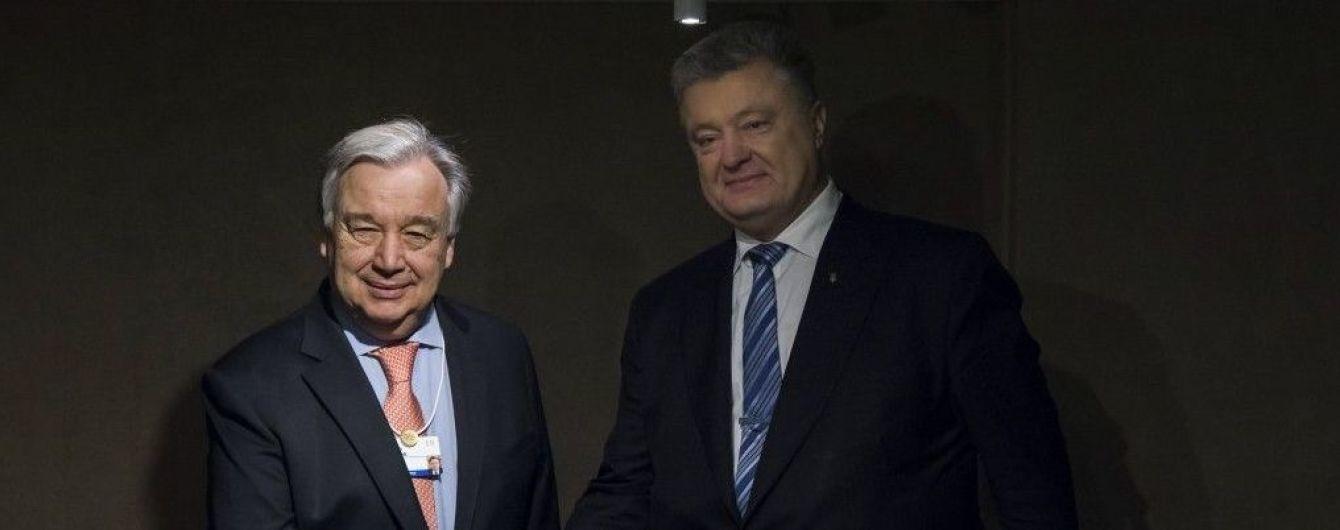 Миротворческая миссия на Донбассе и агрессия РФ: о чем Порошенко пообщался с генсеком ООН