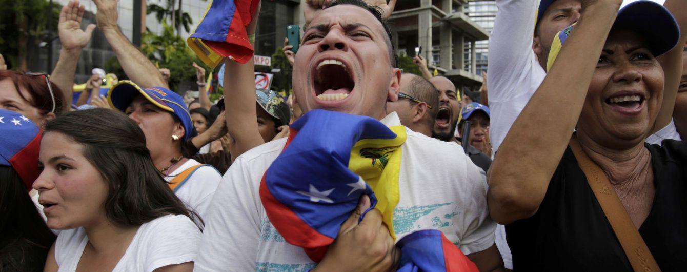 Загострення у Венесуелі та заява Коельйо. П'ять новин, які ви могли проспати
