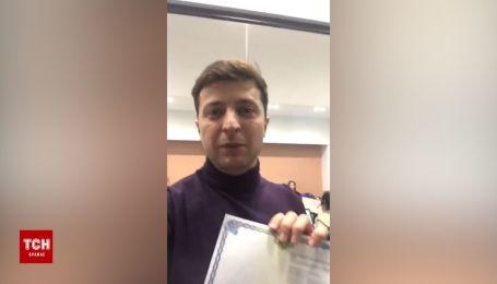 Зеленський вийшов зі складу кіпрської компанії, яка була в центрі журналістського розслідування