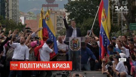 Лидер оппозиции парламента Венесуэлы объявил себя президентом