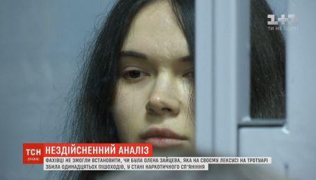Специалисты не смогли установить, была ли Зайцева в состоянии наркотического опьянения