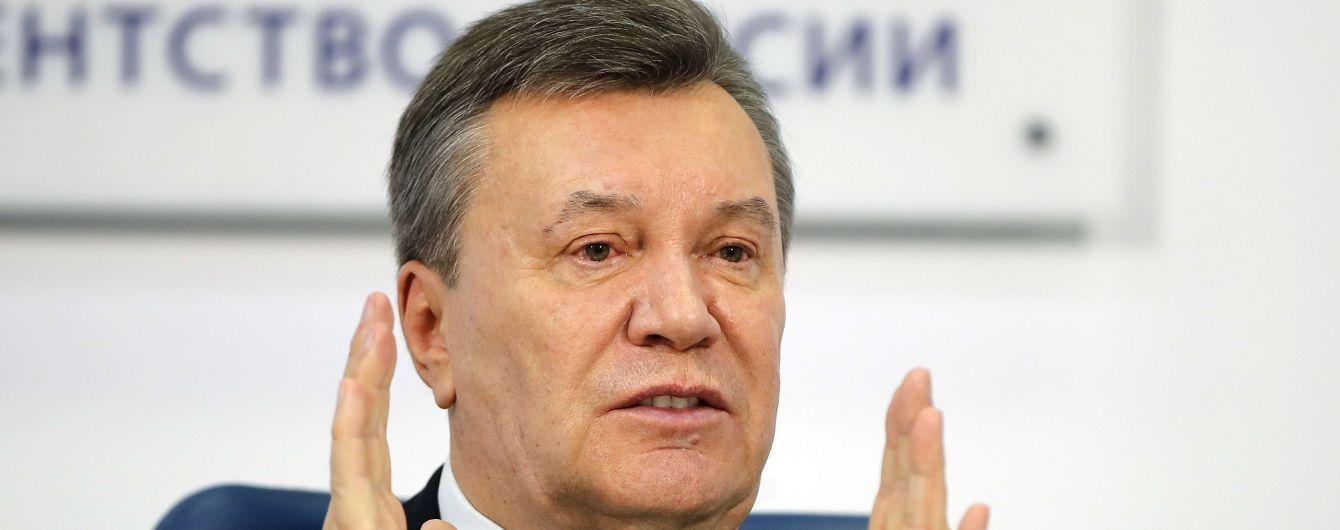 У Києві почали оголошувати вирок Януковичу. Дивіться онлайн