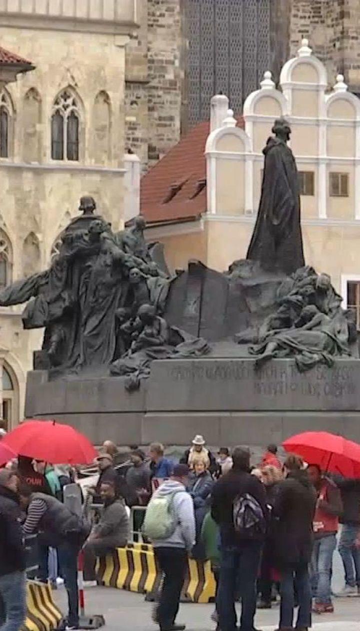 Новый поезд в Прагу и повышение командировочных - Экономические новости
