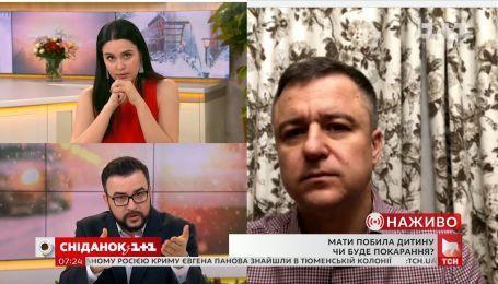 Уполномоченный по правам ребенка прокомментировал скандальное избиение мальчика в Запорожье