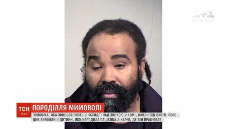 Американська поліція затримала чоловіка, якого звинувачують у насиллі над жінкою у комі