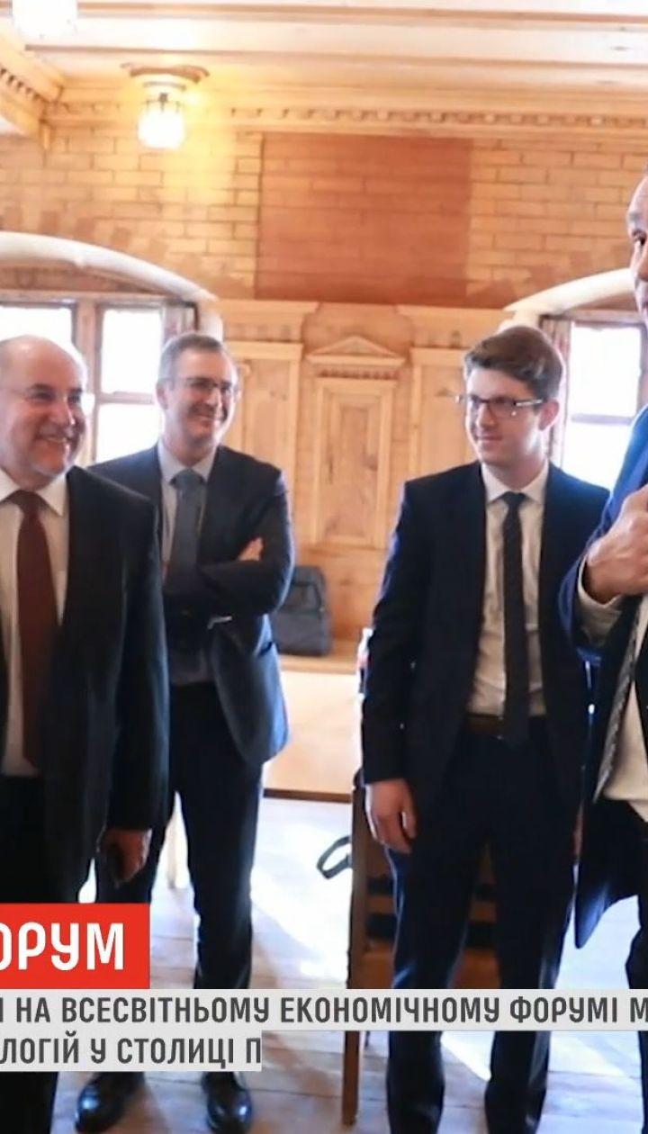 Форум в Давосе: Кличко заявил, что в столице станет больше новых технологий