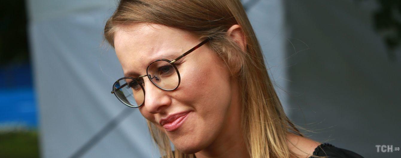 Ксения Собчак впервые прокомментировала драку Виторгана с предполагаемым любовником